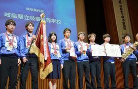 第6回科学の甲子園全国大会で総合優勝した岐阜県代表の県立岐阜高チーム=19日午後、茨城県つくば市