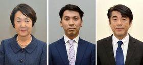 林文子氏、伊藤大貴氏、長島一由氏