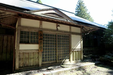叡山学寮の施設として使われていた比叡山の本覚院(大津市・延暦寺)