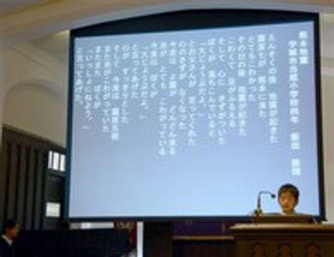 地震体験、詩に込め朗読 ルーテル学院でイベント