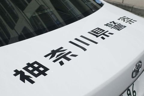 パトカー追跡車が2台と衝突 無免許で信号無視か 3人軽傷 横浜の国道15号