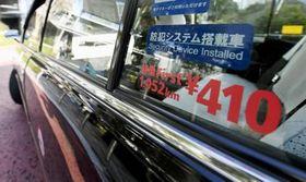 初乗り運賃が410円に引き下げられた東京都内のタクシー=1月30日