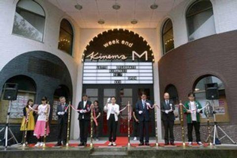 高知市街に映画館完成 10月7日開館 安藤桃子さん「未来につなぐ」