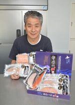 船上一本〆の新商品を手に、「地域活性化に役立てたい」と話す田村正範社長